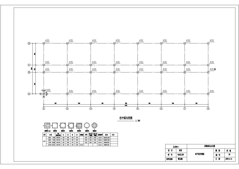 3944.75�O五层框架综合办公楼结构施工cad图纸图片2