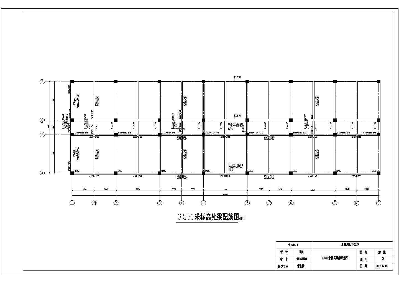 3944.75�O五层框架综合办公楼结构施工cad图纸图片3
