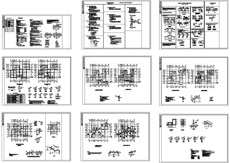 苏式江南二层别墅全套建筑结构施工图图片3