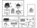 某寺庙古建筑设计方案图图片1