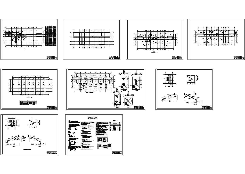 4465.00�O 六层框架行政办公楼建筑施工cad图,共八张图片2