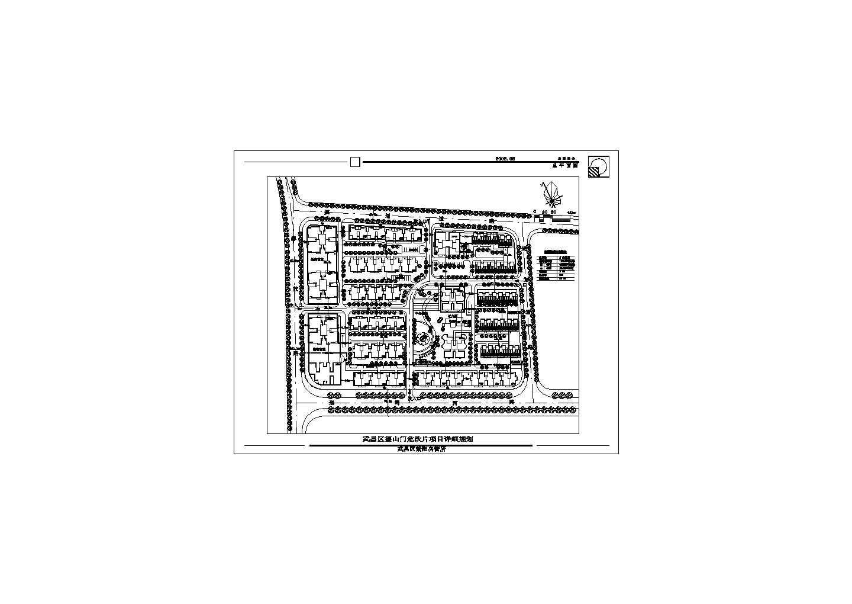 武昌区紫阳房管所规划图图片1
