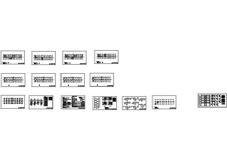 2000�O综合办公楼结构施工cad图,共十五张图片3