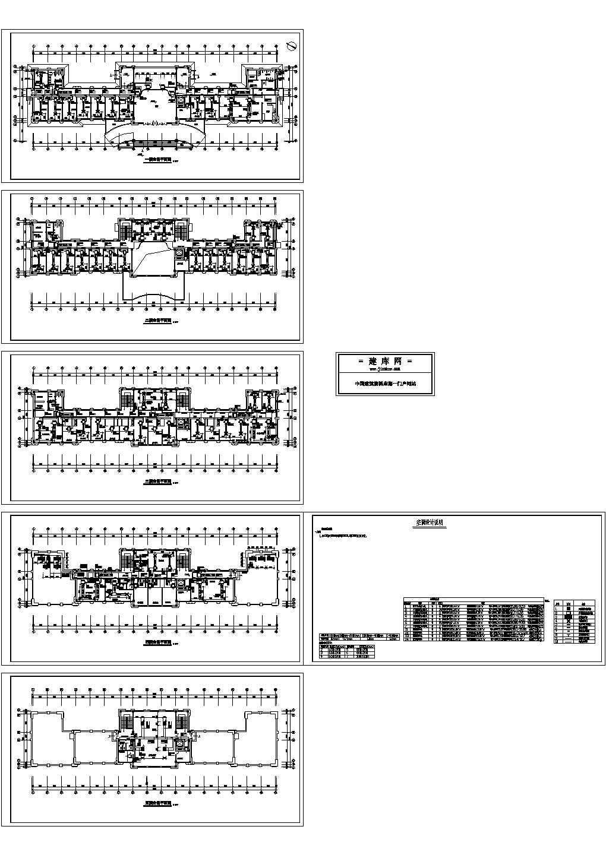 某健身房空调系统工程cad平面施工设计图(标注详细)图片1