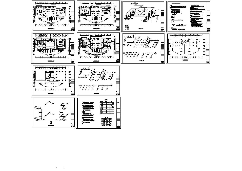 [北京]商业建筑空调及通风系统设计暖通施工图(水冷式冷水机组)图片1