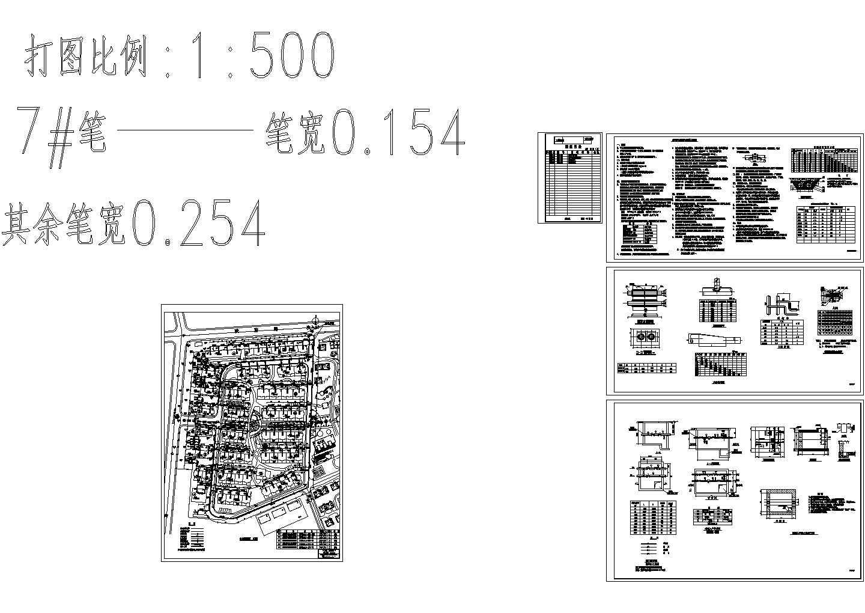 某家园采暖外线工程热力管网cad施工设计图(含设计说明)图片1