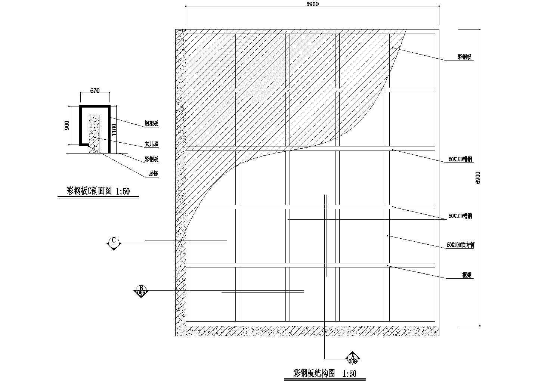 68个彩钢板屋面节点设计cad图纸图片1