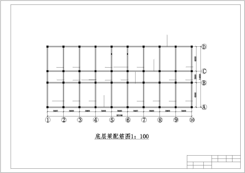 3116.88平方六层框架办公楼结构施工cad图纸图片2