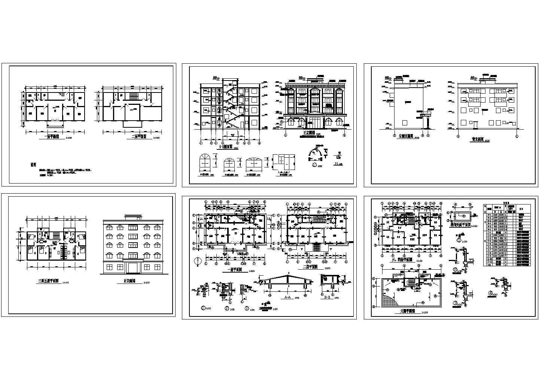 5层1006平米办公综合楼建筑方案图,共六张图片1