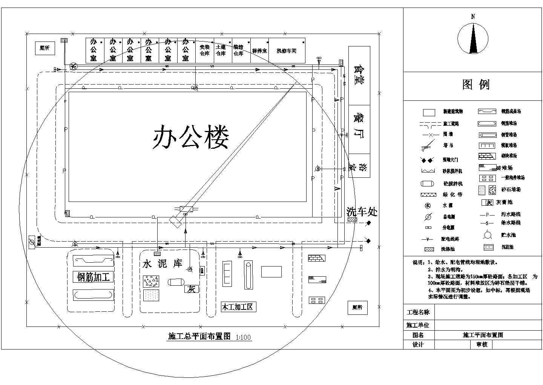 2677.9�O三层框架办公楼结构施工cad图,共二十八张图片1