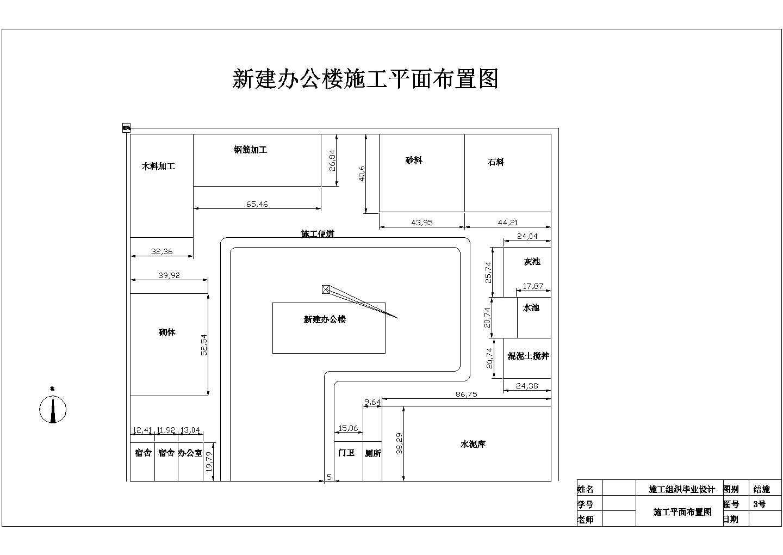 三层框架结构办公楼整套结构施工cad图,共二十八张图片1