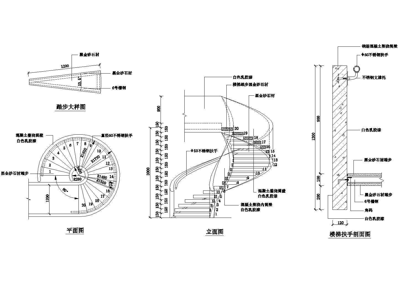 P207楼梯大样图CAD图图片1