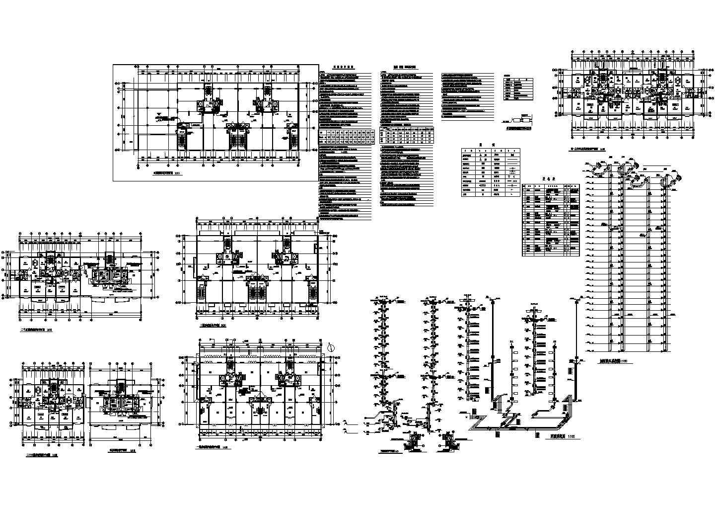 某小区四栋高层住宅楼采暖通风防烟设计cad施工图(含设计说明)图片2