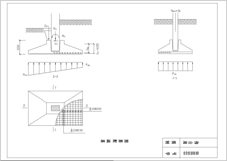 单层工业厂房设计计算书图片1