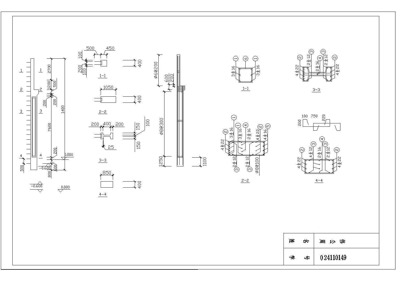 单层工业厂房设计计算书图片2