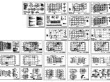北京某小区四层别墅建筑结构施工设计cad图纸,共26张图片1