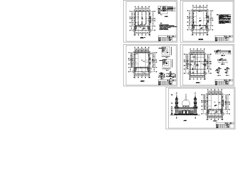 米泉市清真寺建筑设计CAD图纸图片1