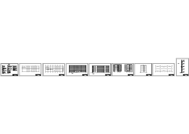 6048�O六层钢框架办公楼建筑施工cad图,共九张图片1