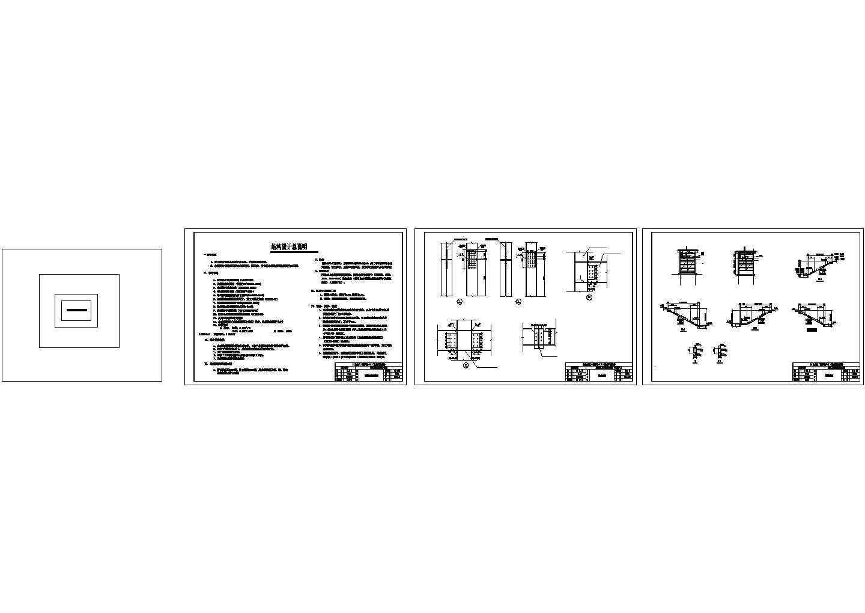 6048�O六层钢框架办公楼建筑施工cad图,共九张图片2