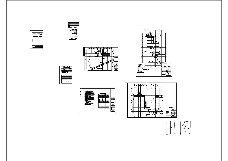某高层商住楼地下车库通风及排烟系统设计cad施工图(含设计说明)图片1