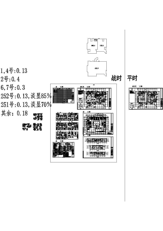 中国原子能科学研究院科技办公楼结构设计cad施工图(含设计说明,含建筑设计,含人防计算书)图片3
