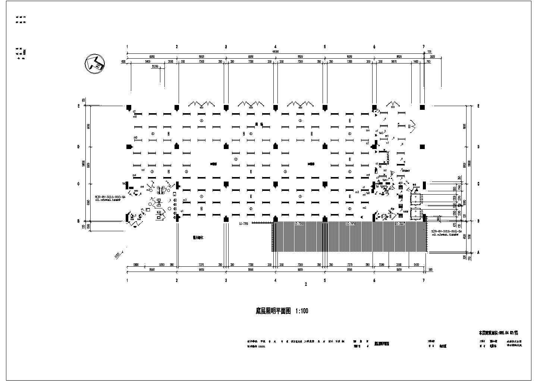 某综合楼电气照明防雷接地平面图(共10张图)图片1