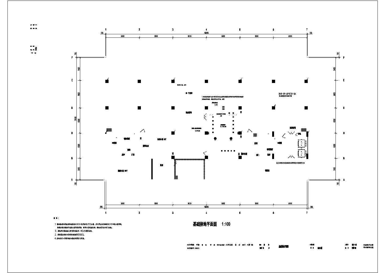 某综合楼电气照明防雷接地平面图(共10张图)图片2