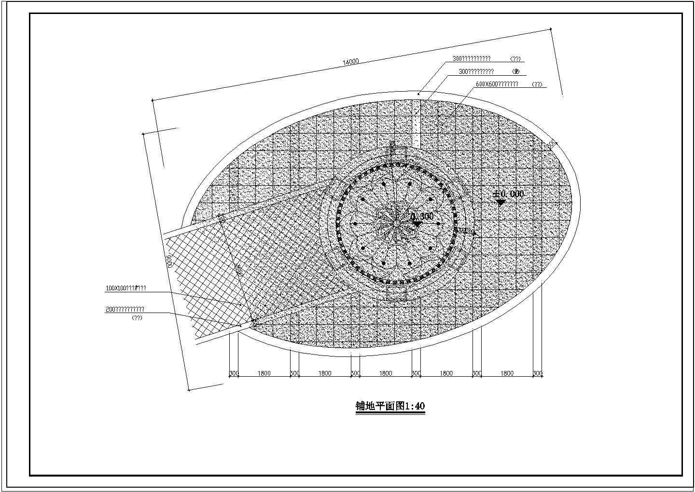 广场地面铺装施工图图片1