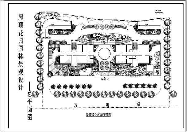 某单位屋顶花园园林设计平面图-图二