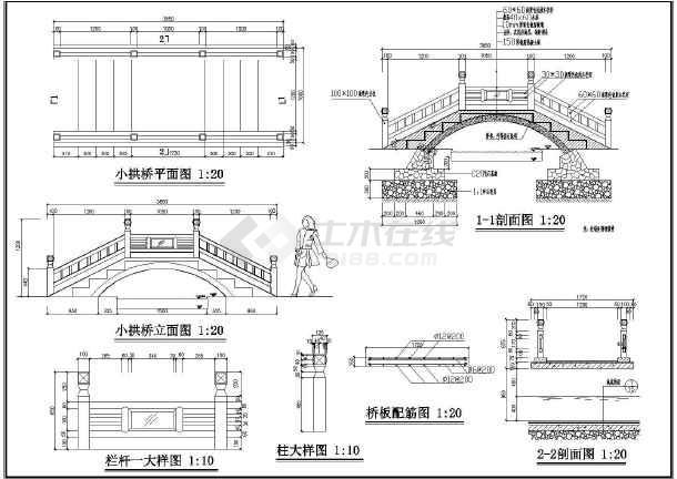 园林小品-小拱桥施工详图-图一