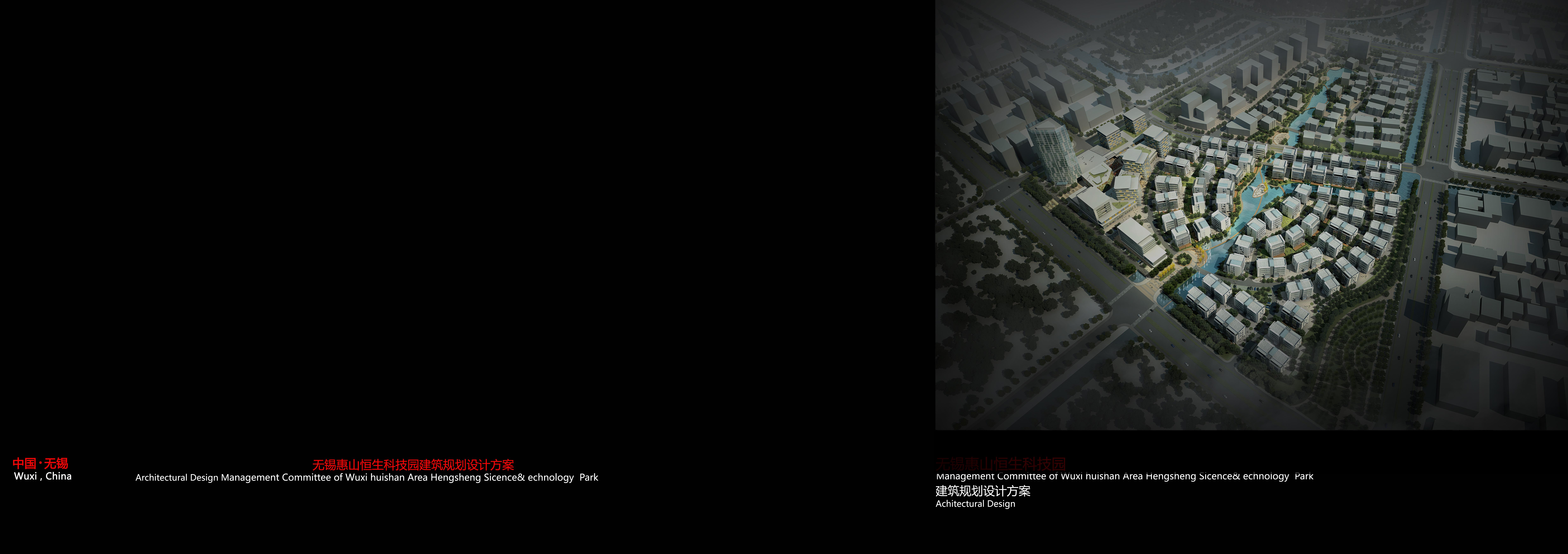 [江苏]滨水科技园规划及单体建筑设计方案文本VIP图片1