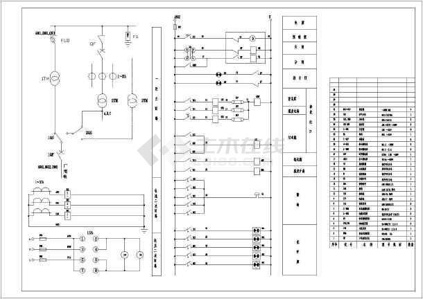 小型水电站电气施工图-图一