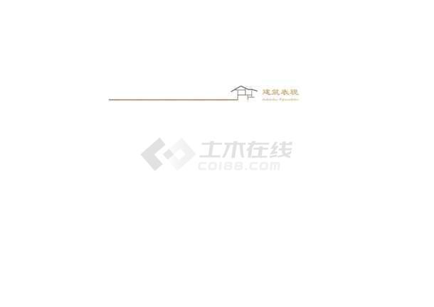 四川某中式山水园林中学校园规划及建筑单体设计方案文本jpgVIP-图一