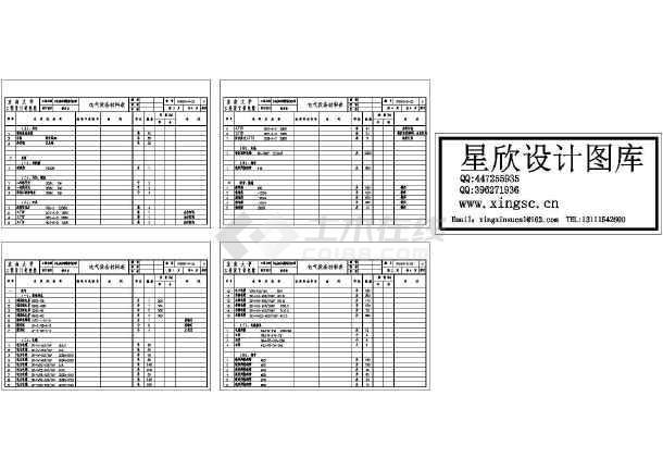 2x10t锅炉电气施工全套图-图二