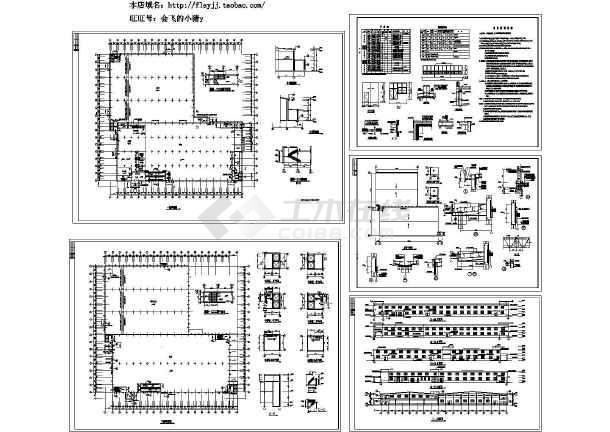 某2层15300平米大型轻钢结构厂房设计cad建筑施工图(含设计说明)-图一