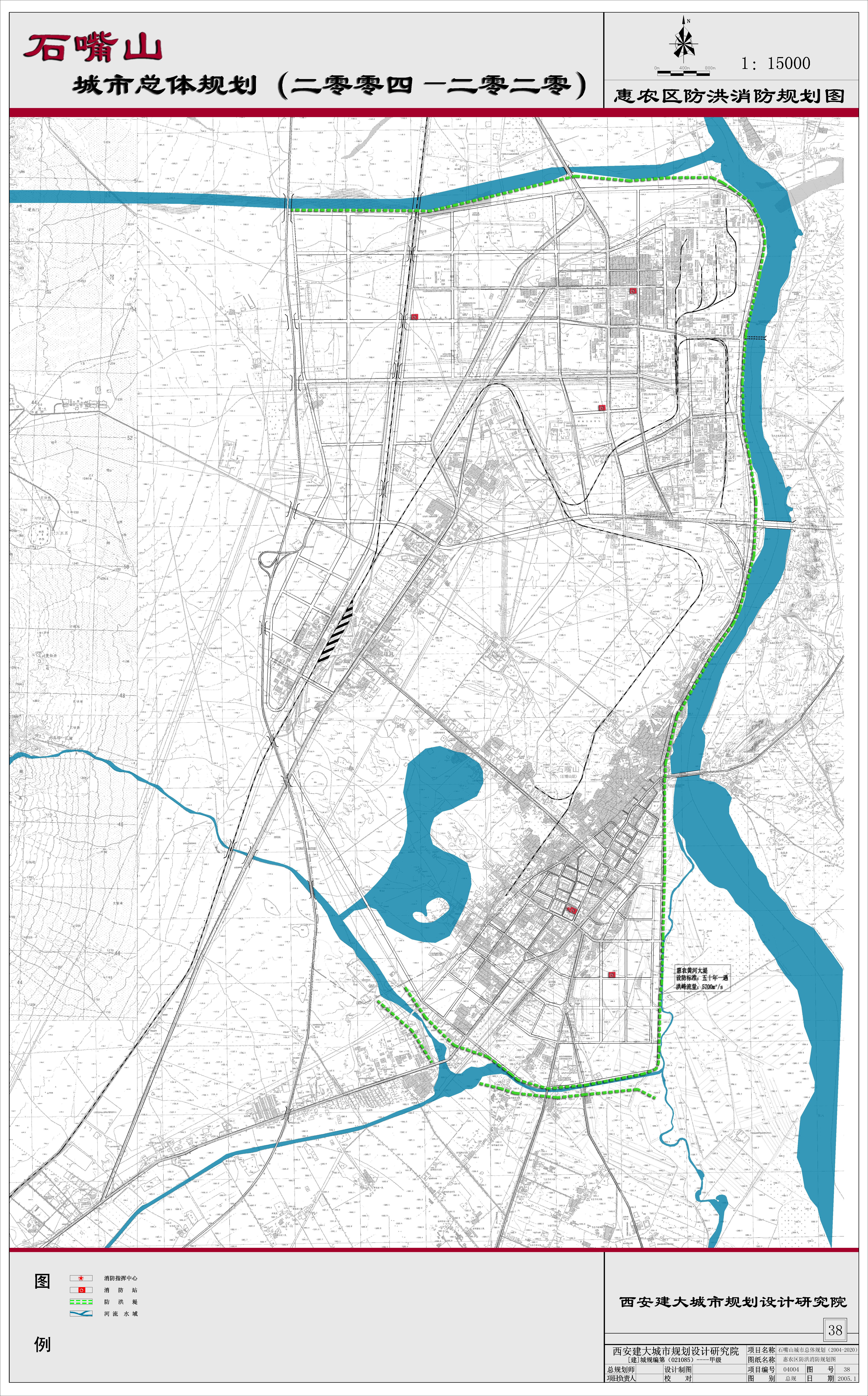 [宁夏]石嘴山城市总体规划(2004-2020)(含说明书)图片1