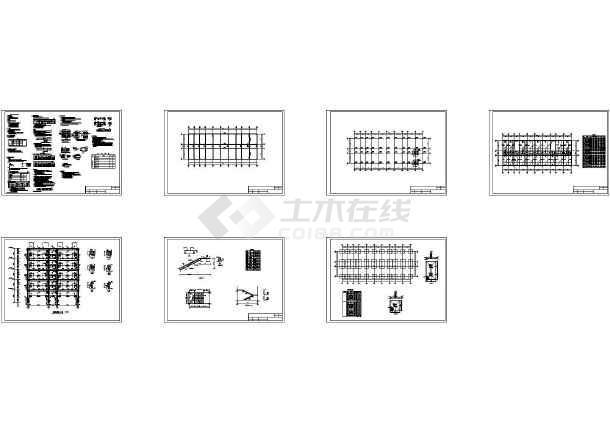 某5层中学教学楼全套设计 (4340平,含计算书,建筑、结构图)-图二