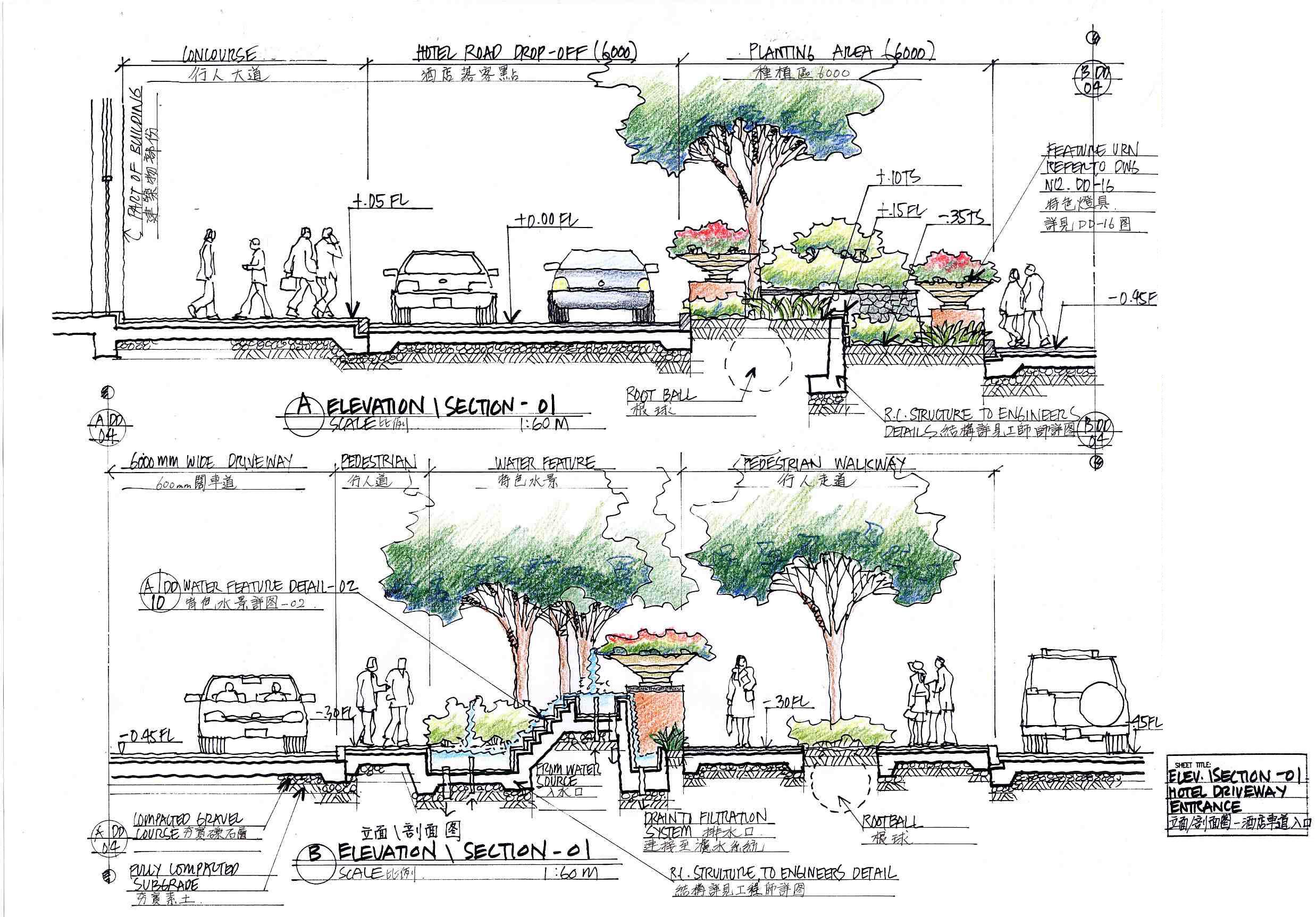 百瑞广场园林景观施工CAD设计图图片1