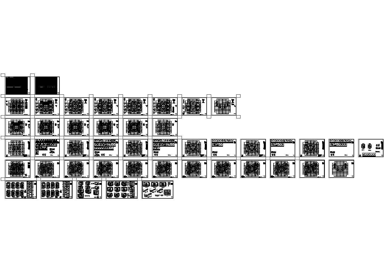 33层框支剪力墙结构施工全图(带转换层)图片1