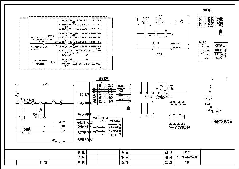 施耐德冷却水塔手自动控制原理图图片1
