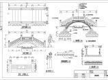 小桥施工大样图,含栏杆设计图片1