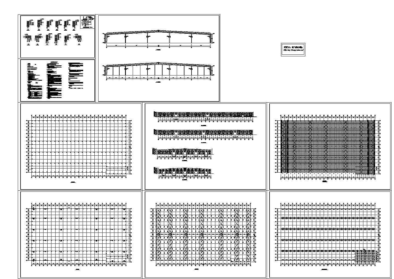 5#厂房建筑结构全套施工图图片1