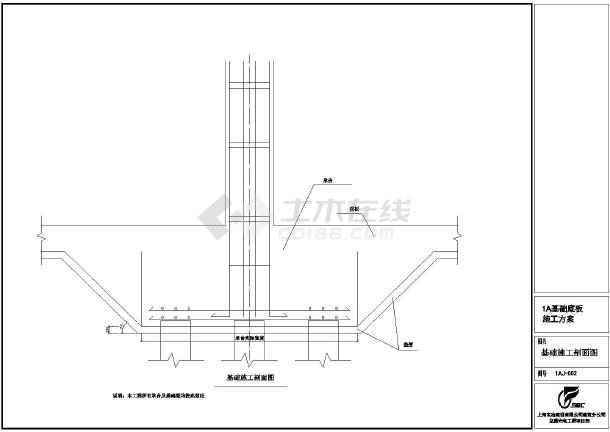 生产厂房大底板施工图及方案-图一