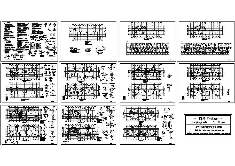 某六层钢筋混凝土异形柱框架结构住宅建筑图纸图片1