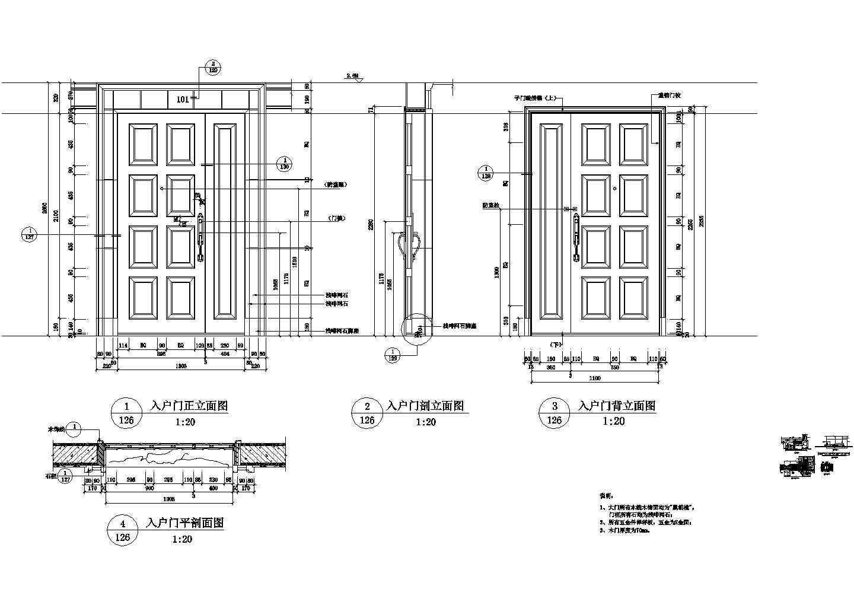某地别墅入户门CAD详图图片1