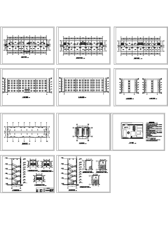 某4000平五层框架结构医院办公楼建筑结构毕业设计图纸(含计算书)图片1