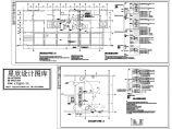 某地区高层住宅建筑低压配电系统图图片1