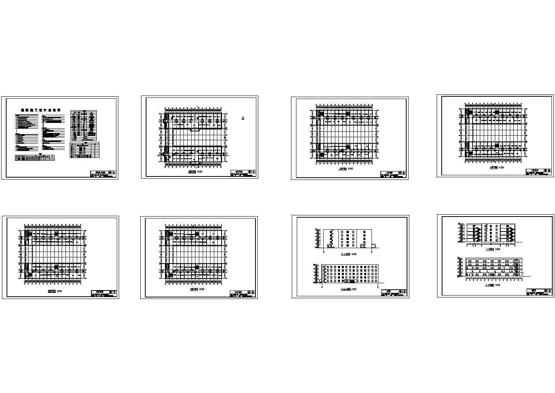 某10000�O五层办公楼建筑结构毕业设计图纸(含计算书)图片1