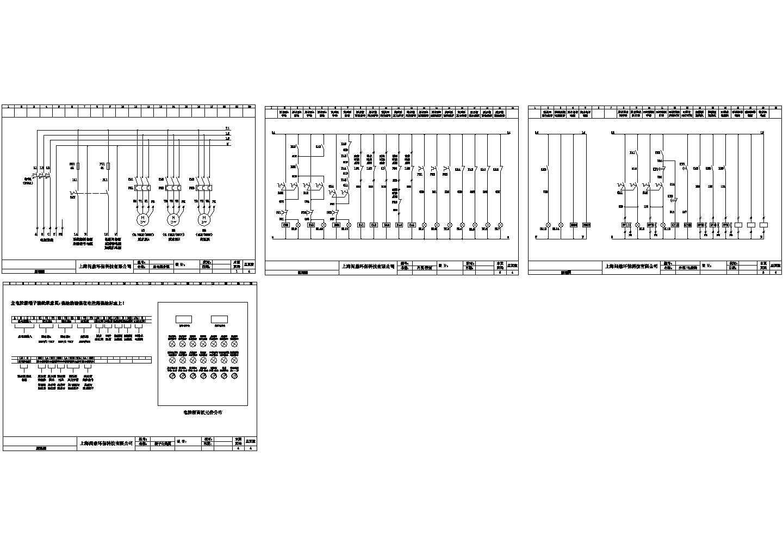 上海某公司电气设备控制设计图图片1