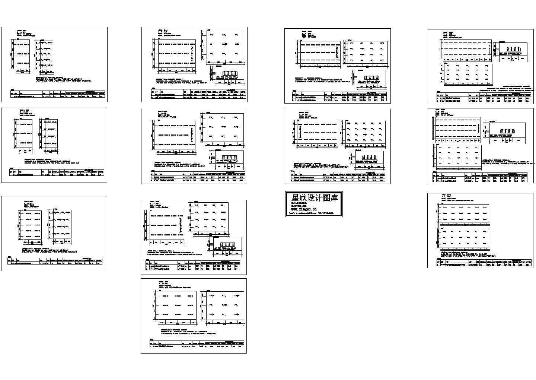 长泰五中教学楼照明系统设计图图片1
